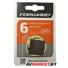 Ремкомплект для шин вело Forward RT5PTCH60002 6шт