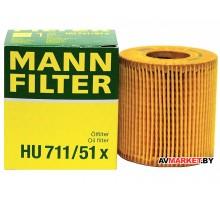 Фильтр масл-HU711/51Х CIT/FIAT/FRD TRANSIT/FOCUS/LROV/MINI/PGT/VOLS40 1.1-2.0/2.0.2.3-/2HDI/TDCI96РФ