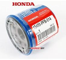 Фильтр масляный Honda BF..50D BF40..50A4/60A GCV520/530 15400-PFB-014 лод. мотор 4 такт
