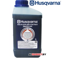 Масло Husgvarna 2T 1л HP Швеция (разливное) P5878085-10