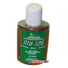 Флюс  ЛТИ-120 (25мл) арт 40450 (Россия)
