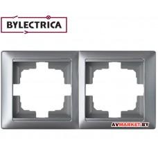 Рамка 2-местная серебро Стиль Bylelectrica ЮЛИГ.735212.215сер