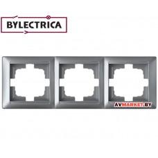 Рамка 3-местная серебро Стиль Bylelectrica ЮЛИГ.735212.216сер