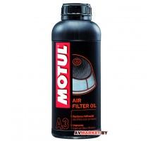 Масло для пропитки поролоновых фильтров Motul A3 AIR FILTER OIL 1 л Германия 102987