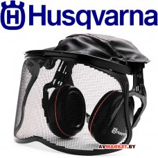 Щиток защитный Husqvarna с наушниками, сетчатой маской и мягким наголовником 5056653-58 Швеция