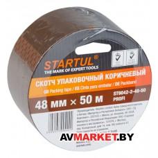 Скотч упаковочный коричневый 48ммх50м STARTUL PROFI (ST9042-2-48-50)