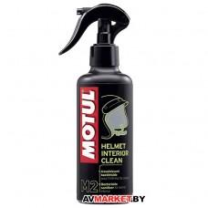 Средство Motul M2 HELMET INTERIOR CLEAN для очистки внутренних поверхностей мото шлема 105504