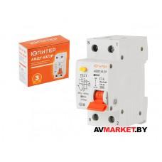 Выключатель дифференциальный автоматич. АBДТ-63/2P С16 30мА 6кА тип А ЮПИТЕР JP7522-16 Китай