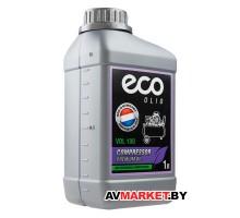 Масло компрессорное VDL 100 ECO 1л OCO-21 Нидерланды DIN 51506 VDL
