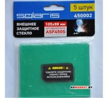 Стекло защитное внешнее к щитку сварщика 105х88 упак/5шт SOLARIS арт 450002 Китай