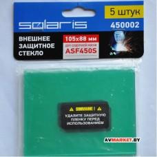Стекло защитное внешнее к щитку сварщика 105х88 упак/5шт SOLARIS 450002 Китай