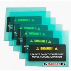 Стекло защитное внутренее к щитку сварщика 95*50 упак/5шт, SOLARIS 450003 Китай