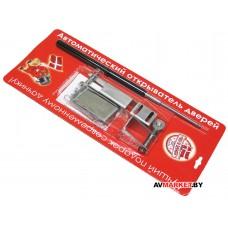 Автоматический открыватель дверей и форточек дверного типа РФ