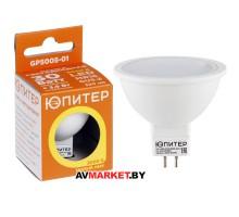 Лампа светодиодная JCDR 7Вт 170-240В GU5.3 3000K ЮПИТЕР JP5005-05 Китай