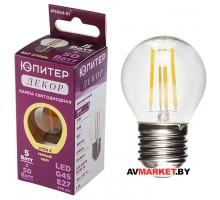 Лампа светодиодная G45 шар 5 Вт 220-240В Е27 2700K Юпитер декор JP6004-01