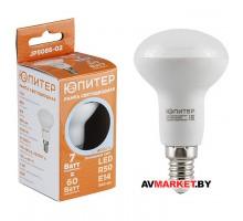 Лампа светодиодная R50 7 Вт 170-240В Е14 4000K Юпитер JP5086-02