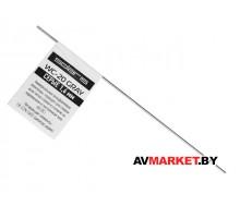 Электрод вольфрамовый серый SOLARIS WC-20 Ф1,6мм  TIG сварка Китай арт WM-WC20-1601