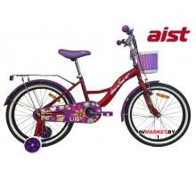 """Велосипед 20"""" двухколёсный для детей Aist LILO красный 2019 4810310004089 Китай"""
