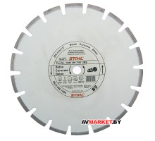 Алмазный круг 300*20мм бетон STIHL 08350907000 0782421444