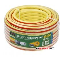 Шланг поливочный 1/2 25м STARTUL GARDEN PROFI Польша ST6206-1/2-25