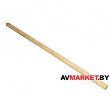 Черенок для снеговых лопат ф 32х1200мм (1 сорт) арт 1105347186727 Россия