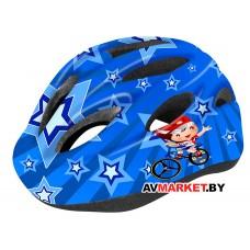 Шлем велосипедный детский Cigna WT-021 (черный/синий)