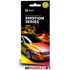 Ароматизатор воздуха картонный GraSS Emotion Series Drive AC-0167 Россия
