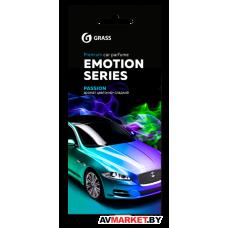 Ароматизатор воздуха картонный GraSS Emotion Series Passion AC-0165 Россия