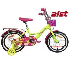 """Велосипед 16"""" двухколесный для детей Aist LILO желтый 2020 4810310007448"""
