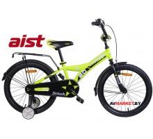 """Велосипед 20""""двухколесный для детей Aist STITCH желтый 2019 4810310003969 Китай"""