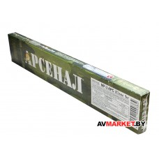 Электроды MP-3 Арс ТМ Арсенал ф3мм (уп.1кг)