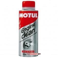 Промывка двигателя мотоцикла Motul ENGINE CLEAN MOTO 200мл