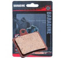 Колодки тормозные BARADINE DS-20 2176