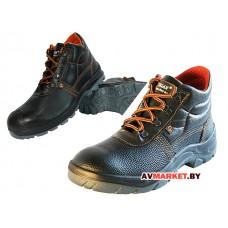 """Ботинки рабочие """"Форвард"""" ВА412-2 р.44"""