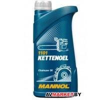 Масло для цепей Mannol Kettenoel STD 1 л Литва