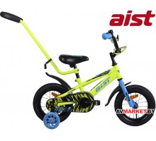 """Велосипед 12"""" детский двухколёсный Aist PLUTO жёлтый китай 2019"""
