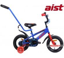 """Велосипед 12"""" детский двухколёсный Aist PLUTO синий Китай 2019"""