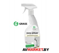 "Средство для удаления плесени GraSS ""Dos Spray"" 600мл 125445 Россия"