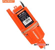 Насос погружной вибрационный PATRIOT VP-16А 315302505