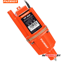 Насос погружной вибрационный PATRIOT VP-40А 315302515