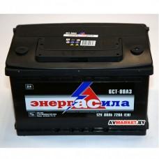 Аккумулятор энергАсила 6СТ-80Аз евр 720А