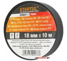 Изолента ПВХ 18мм*10м черная STARTUL PROFI (ST9047-1) арт ST9047-1 Китай