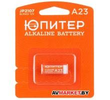 Батарейка A23 12V alkaline 1шт Юпитер арт JP2107 Китай