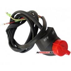 Выключатель зажигания с проводом FM-653 2.10.03.000700