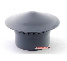 Грибок вентиляционный 110 PocTyp Пласт 11312 Россия