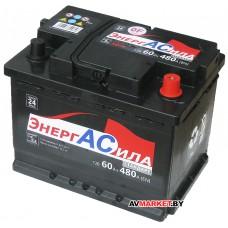 Аккумуляторная батарея ЭнергАсила Standart 60Ah (R+) 480А Беларусь А6048