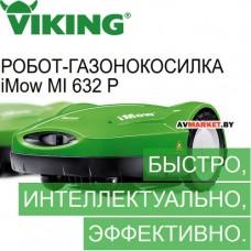 Газонокосилка робот Viking MI 422.0