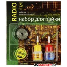 Набор для пайки Радио S Коннектор 200022007090 Россия