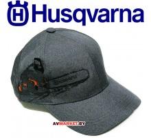 Кепка Husqvarna для взрослых серая х/б 593 92 31-01 Китай