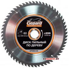 Диск 255*32/30мм 60 зубов Gepard (GP0904-60)